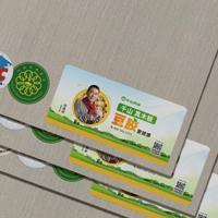千山木业 马六甲生态板 网评板材十大品牌