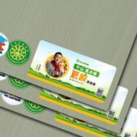 生態板十大品牌(在線咨詢)|重慶千山木業