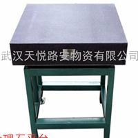 武汉铸铁平台 焊接平台 检验平台 划线平板 大理石平板
