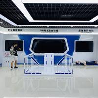 北京vr工地安全体验_vr房建施工安全_小柒科技vr建筑安全体验平台