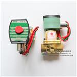 VCEFCMG551H401M0 DC24美国ASCO电磁阀