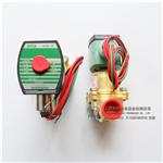 ASCO电磁阀WBLPG551A005MS