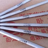 不锈钢焊条双相不锈钢焊条超低碳不锈钢电焊条