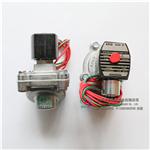 ASCO电磁阀EFG551H401MO DC24