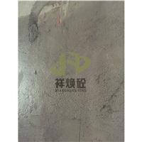 混凝土墻面起砂處理劑 Z2混凝土硬化劑