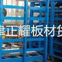 薄板厚板存放卧式板材货架小空间存放铝板 钢板 铜板
