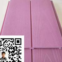 护墙板新型环保装饰材料幼儿园