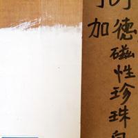深圳加德基厂家供应阳台,门窗,休闲场所,花架纯白木蜡油