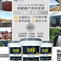 梅州厂家加德基户外防腐油高硬质耐磨水性木蜡油