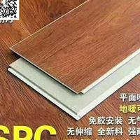 SPC石塑锁扣地板弊端