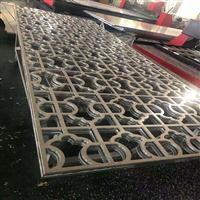 吸音冲孔铝单板 -铝合金冲孔铝单板