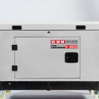 15千瓦靜音式柴油發電機多少錢