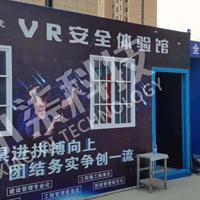 浙江vr工地安全体验馆设备供应商-小柒科技