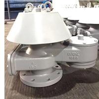温州QZF-89全天候防冻阻火呼吸阀  三精