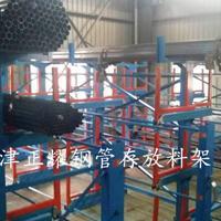 板材管材堆放在车间里怎么办 板材货架 伸缩式悬臂货架