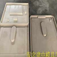 厕所盖模具 高品质生产制造生产
