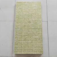 外墙防水岩棉板,6公分岩棉板每平米价格