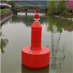 内河环境监测浮标 航道塑料浮标
