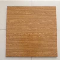 仿木纹铝天花板 室内铝扣板吊顶1.2mm木纹铝板定制