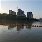 湖面长距离拦水面漂浮物垃圾水生植物单个串联式***材质拦污浮筒
