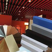工程u型木纹铝方通吊顶 木纹颜色