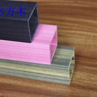 松原定制40*50塑木方通多功能多造型隔断玄关