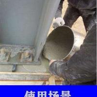 资阳环氧树脂砂浆厂家 资阳支座灌浆料价格