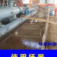 长沙混凝土路面修补剂厂家 长沙植筋胶价格