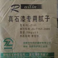 安徽合肥真石漆专项使用腻子粉