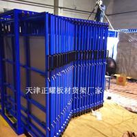改变传统板材存放模式立式板材货架