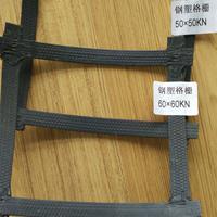 钢塑复合土工格栅泰安正泽品质保证