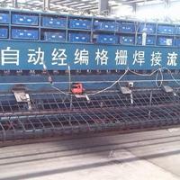 汉中钢塑复合土工格栅每平方米价格