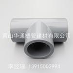 DN15cpvc三通 DE20pvc-c工业三通批发