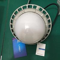 NFC9186LED平台灯(让光尽其所能)海洋王led70W壁灯