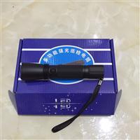 高能强光手电筒CYGL6031 康庆照明 JW7623同款防爆电筒