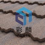 辽阳彩石瓦价格-彩石金属瓦生产厂家