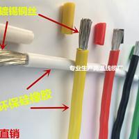 YGCR电缆厂家【精品推荐】YGCP硅橡胶电缆现货直销1