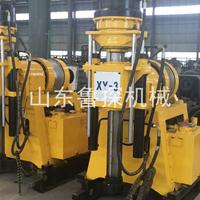 鲁探直销600米液压钻深水井钻机 XY-3型600米深水井钻机