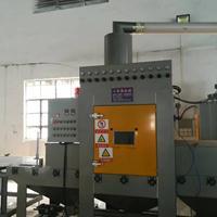抛丸机表面处理设备铝材电脑面板处理自动喷砂机打沙机