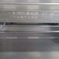压路机上下爬梯,压路机铝合金梯子,压路机铝爬梯6T承载48宽