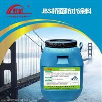 双虹环保型路桥梁工程防水涂料