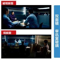 云南单向透视玻璃厂家定制审讯辨认室视窗专用