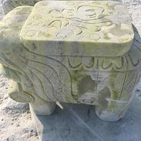 天然岫岩玉凳子