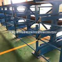 北京管材棒料型材钢材存放省空间北京伸缩悬臂货架