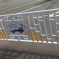 丽水交通安全设备 河道护栏批发 道路隔离栏