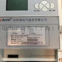 ASCP300-1/10A电气防火限流式保护器-安科瑞 吴玲霞