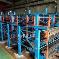 江苏伸缩悬臂货架存放管材 棒材 钢材 型材的正确存放方法