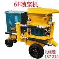 PZ-6-1混凝土喷浆机设备厂家价格