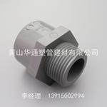 75*2-1/2寸cpvc化工外丝接头 灰色DN65pvc-c外螺纹接头