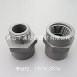 灰色DN100pvc-c外丝接头 国标110*4寸cpvc外螺纹直接